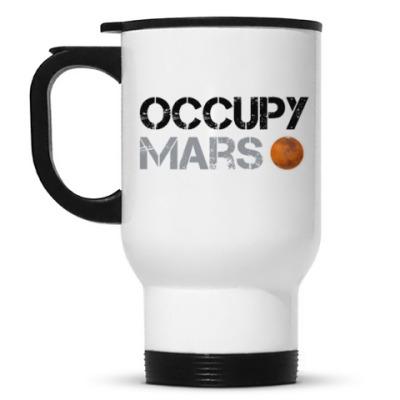 Кружка-термос Get your ass to Mars