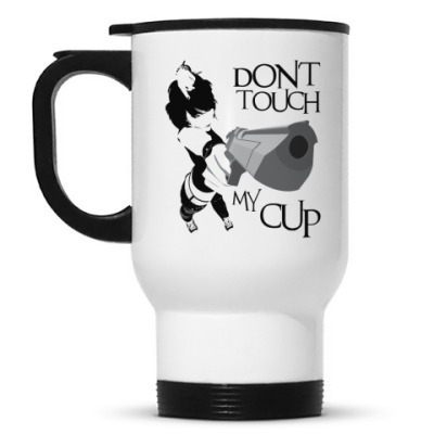 Кружка-термос Don't touch my cup