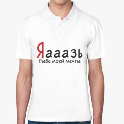 Рубашка поло Яааазь — рыба моей мечты