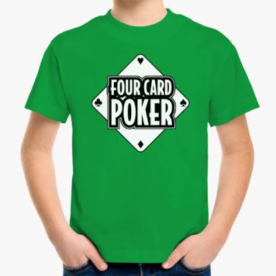 Детская футболка Four Card Poker