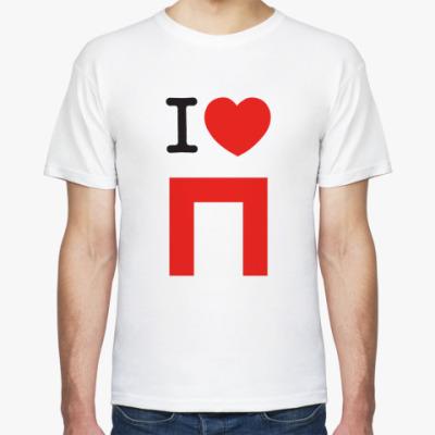 Футболка  'I love Пермь'