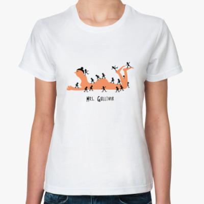 Классическая футболка Миссис Гулливер
