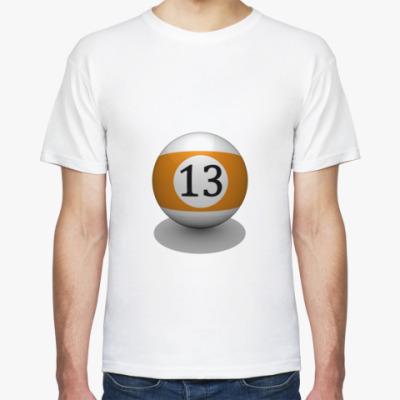 Футболка Бильярдный шар