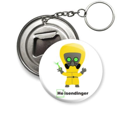Брелок-открывашка Heisendinger