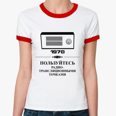 Женская футболка Ringer-T Радио  ас