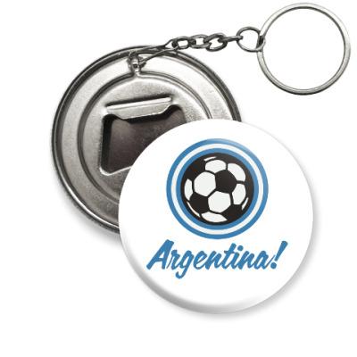 Брелок-открывашка Аргентина
