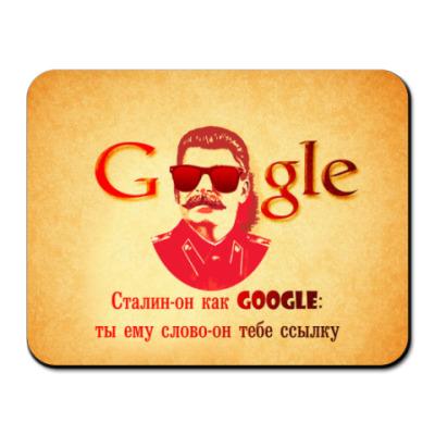 Коврик для мыши 'Сталин как Google'