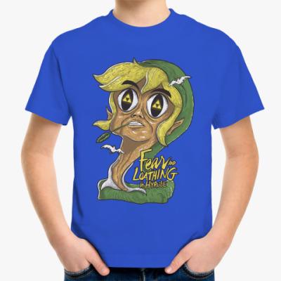 Детская футболка Страх и ненависть в Хайрул