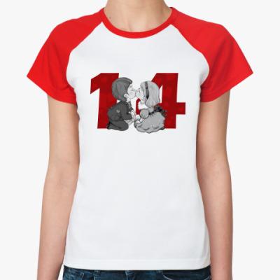 Женская футболка реглан 14 февраля