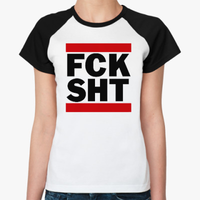 Женская футболка реглан F*ck Sh*t