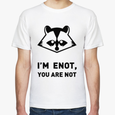 Футболка I'm enot you are not