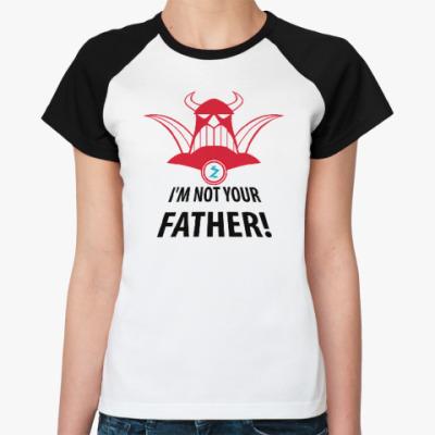 Женская футболка реглан I'm not your father