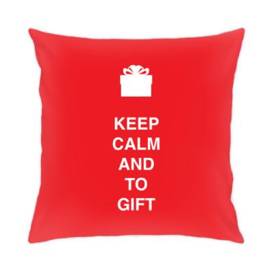 Подушка Keep calm and to gift