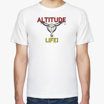 Футболка Altitude is life!