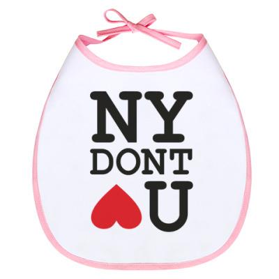 Слюнявчик NEW YORK