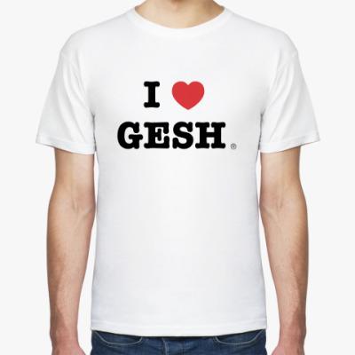 Футболка I love GESH