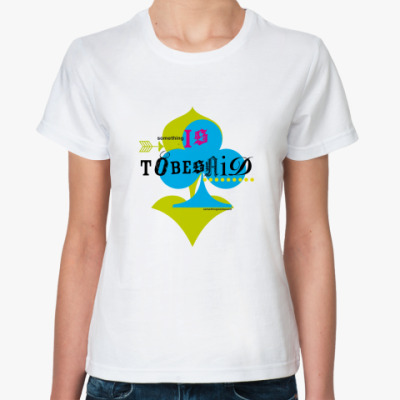 Классическая футболка SomethingIs