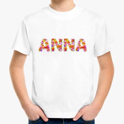 Детская футболка 'Анна'