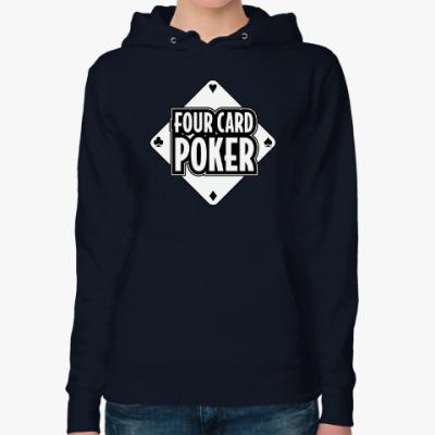 Женская толстовка худи Four Card Poker