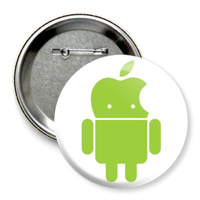 Значок 75мм Андроид голова-яблоко