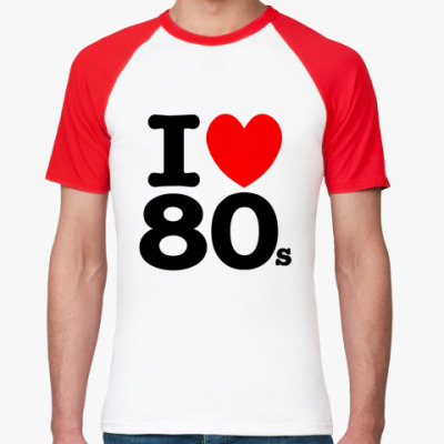 I Love You 80's
