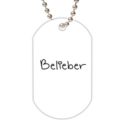Жетон dog-tag Belieber