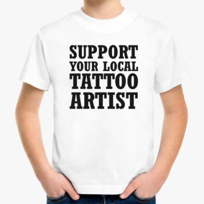 Детская футболка SUUPPORT