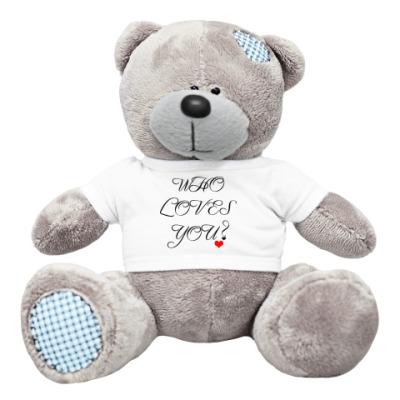 Плюшевый мишка Тедди Who loves you
