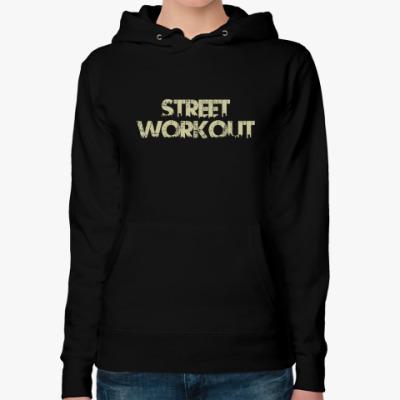 Женская толстовка худи Street Workout