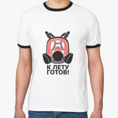 Футболка Ringer-T Готов к лету еще раз