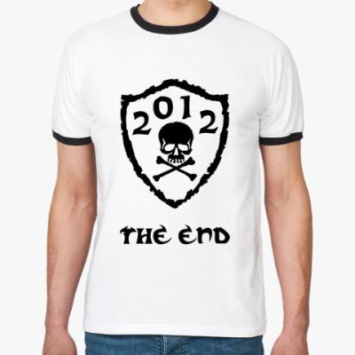 Футболка Ringer-T 2012 The end