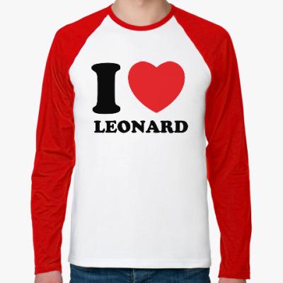 Футболка реглан с длинным рукавом Люблю Леонарда
