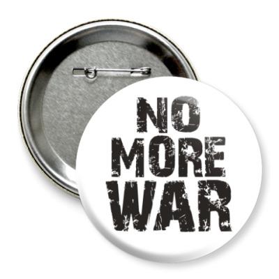 Значок 75мм Нет войне