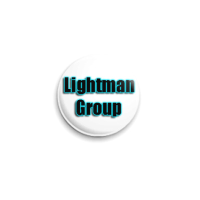 Значок 25мм Lightman Group