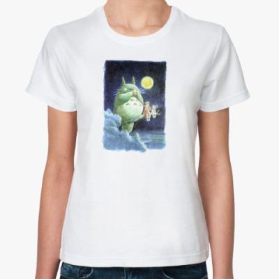Классическая футболка   Totoro