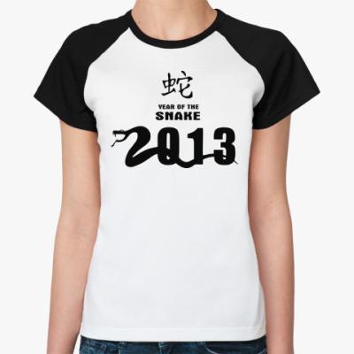 Женская футболка реглан Year of the snake