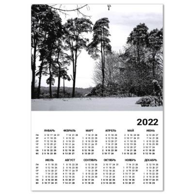 Календарь Русская зима