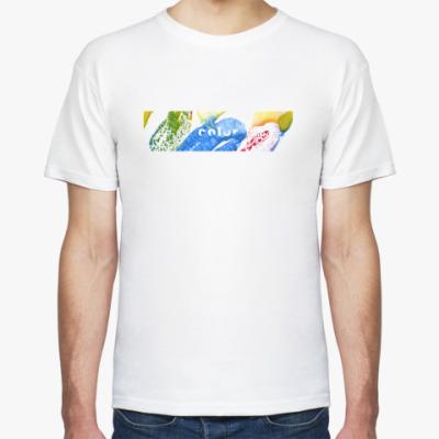 Футболка Цвет-2