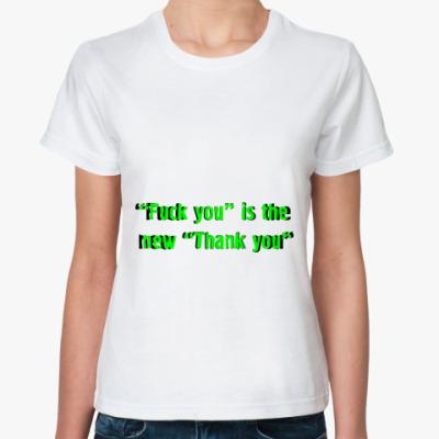 Классическая футболка New thank you