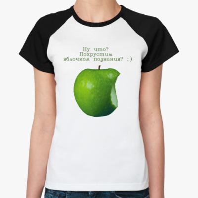 Женская футболка реглан Яблочко