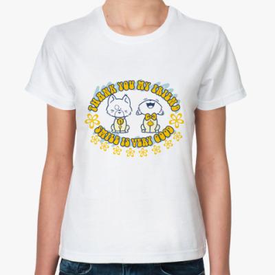 Классическая футболка Smile