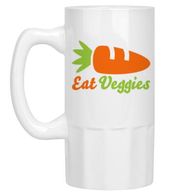 Пивная кружка Eat Veggies