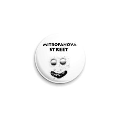 Значок 25мм ул.Митрофанова
