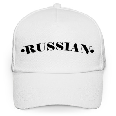 Кепка бейсболка Made in Russia