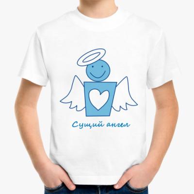 Детская футболка Сущий Ангел