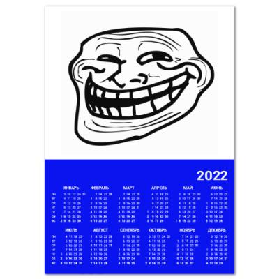 Календарь Coolface