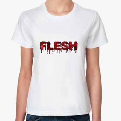 Классическая футболка Flesh