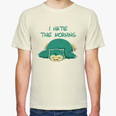 Футболка Я ненавижу утро