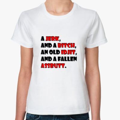 Классическая футболка Команда сверхъестественного