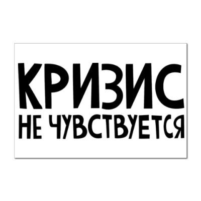 Наклейка (стикер) КРИЗИС